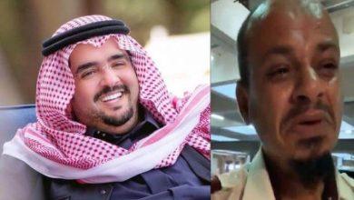 Photo of الأمير عبدالعزيز بن فهد يرد على دموع المواطن السعودي
