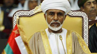 Photo of قابوس بن سعيد سلطان سلطنة عُمان وأهم أسرار ومحطات حياته