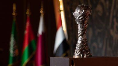 Photo of كأس الخليج العربي 25 وتقدم مملكة البحرين للاستضافة .. شاهد الطلب الأصلي