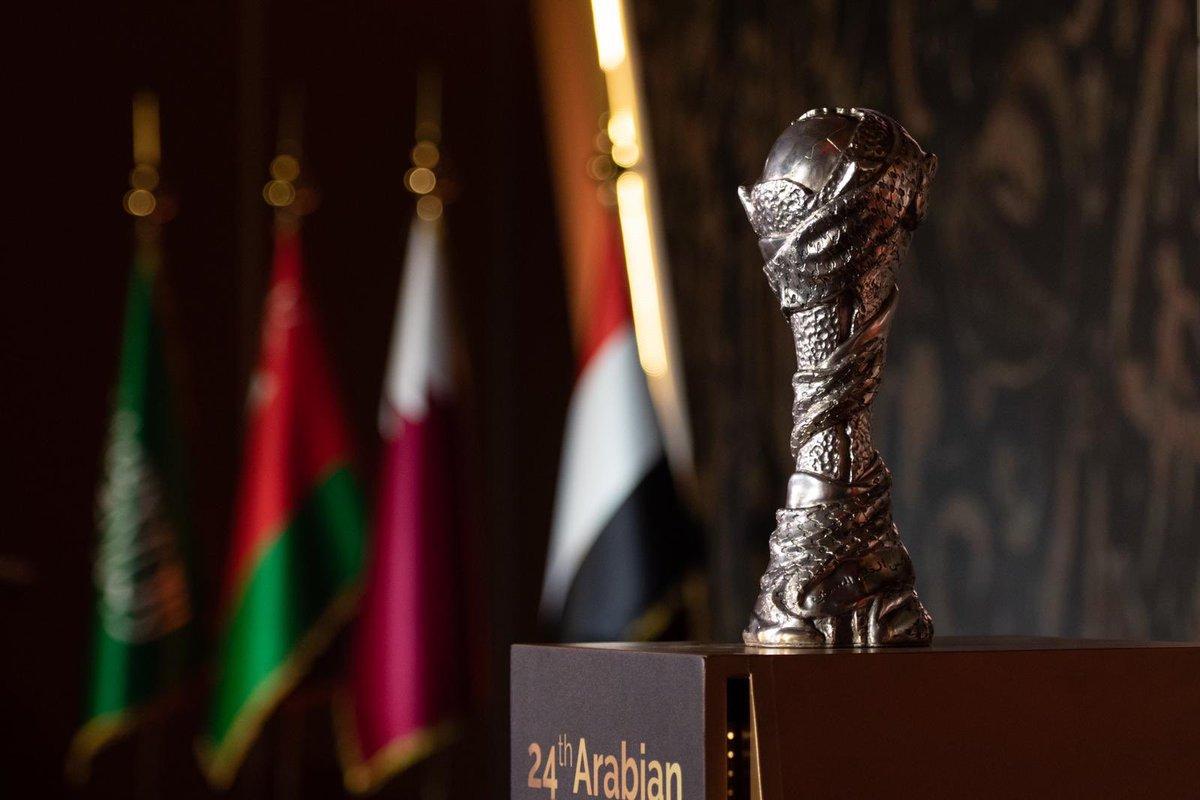 كأس الخليج العربي 25