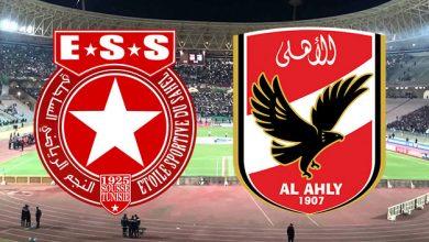 Photo of مباراة الأهلي ضد النجم الساحلي اليوم على ملعب الإنتاج الحربي