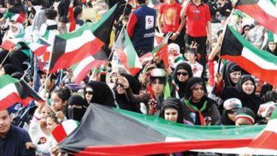 Photo of محافظات الكويت تقيم احتفالات عظيمة يوم الثلاثاء 28 يناير
