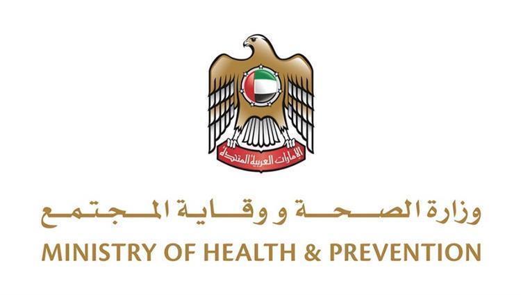 مركز أبوظبي للصحة