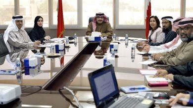 Photo of نقابة التربويين البحرينية تبدأ عام 2020 بإطلاق باكورة الحقائب التدريبية