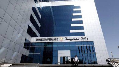 Photo of وزارة المالية الإماراتية تصرح عن قيم المنح الأخيرة