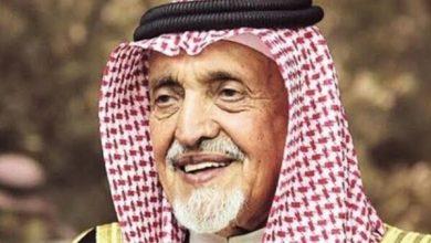 Photo of وفاة الأمير بندر بن محمد اليوم والجنازة بعد صلاة العصر