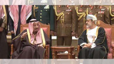 Photo of السلطان هيثم يقدم تعازيه للسعودية في وفاة الأمير بندر بن محمد
