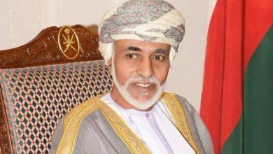 Photo of البورصة الكويتية تعلن حداد لمدة يومين على وفاة السلطان العماني قابوس