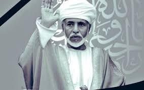 Photo of وفاة السلطان قابوس وتنكيس أعلام السلطنة 40 يوم داخل السلطنة