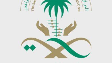 Photo of وزارة الصحة: إصابة 4 سعوديات بكورونا في البحرين