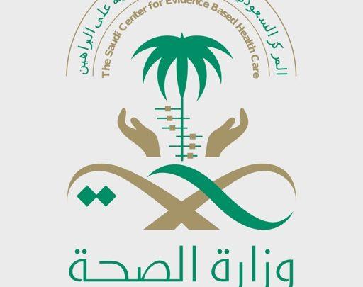 إصابة 4 سعوديات بكورونا في البحرين