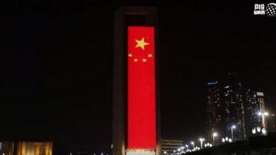 Photo of الإمارات تدعم ووهان بإنارة معالمها بألوان العلم الصيني