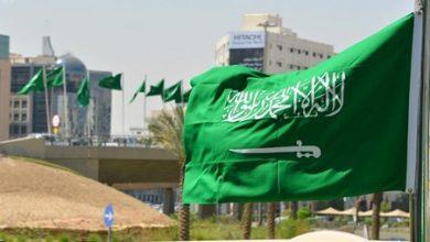 السعودية تعلن عن مكافأة مليونية