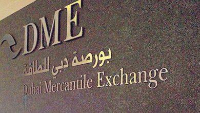 Photo of بورصة دبي للطاقة تعلن انخفاض النفط في عمان إلى 2.5 دولار للبرميل