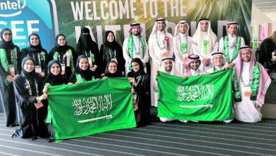 Photo of تعليم السعودية تأهيل أربع سيدات لتمثيل المملكة في أمريكا