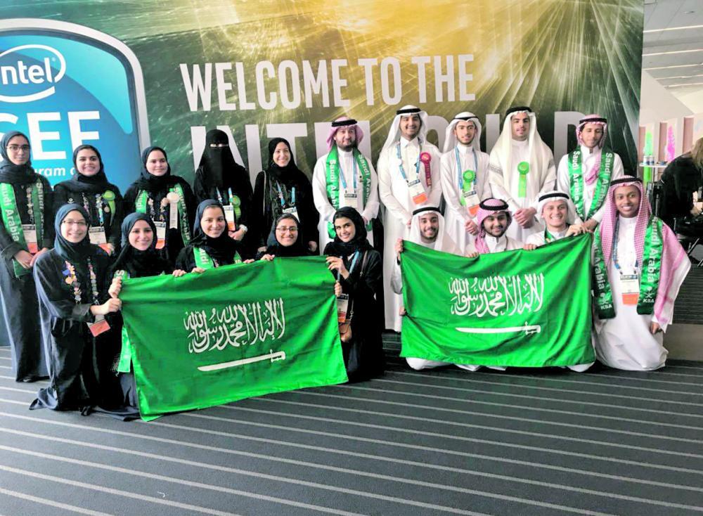 تعليم السعودية