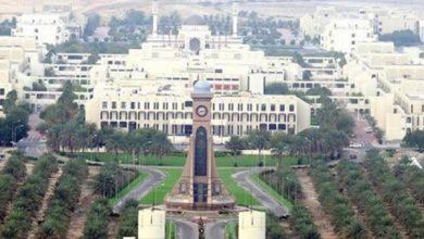 Photo of جامعة السلطان قابوس تستقبل فعاليات المؤتمر الدولي الثاني لأخلاقيات البيولوجيا