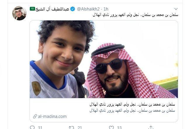سلمان بن محمد سلمان