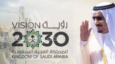 Photo of رؤية السعودية 2030 أهم الأهداف والركائز التي تسعى المملكة لتحقيقها