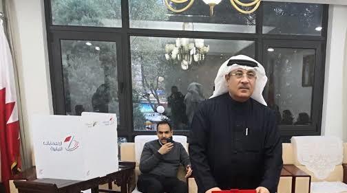 رعايا مملكة البحرين