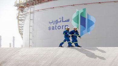 Photo of وظائف خالية في شركة أرامكو السعودية ساتورب
