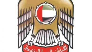 Photo of سياسة دولة الإمارات أثبتت أن أولويتها هي مساندة شعوب العالم