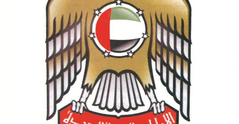 سياسة دولة الإمارات