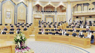 Photo of مجلس الشورى السعودي يُطالب بدراسة تثبيت المقابل المالي للعمالة ومرافيقهم عند مستويات 2019