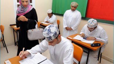 Photo of مدارس السلطنة العمانية تستقبل آلاف الطلاب خلال يومها الدراسي الأول