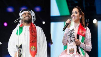 Photo of مهرجان فبراير الكويت يعلن عن تواجد حسين الجسمي وبلقيس أحمد