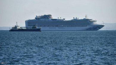 Photo of وزارة الصحة اليابانية تعلن عن اصابة 10 اشخاص بفيروس كورونا على متن سفينه سياحية