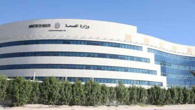 Photo of وزارة الصحة ووقاية المجتمع الإماراتية تصرح بشفاء حالة من فيروس كورونا واستقرار باقي الحالات