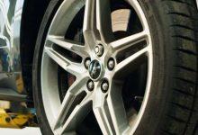 Photo of فورد ..وداعا لسرقة العجلات ford cars تطرح التصميم الجديد