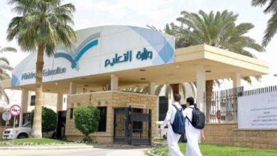 Photo of وزارة التعليم تعلن تفاصيل برنامج الحي المتعلم بالأرقام