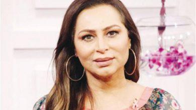 Photo of زهرة الخرجي الحياة الفنية والشخصية للفنانة الكويتية