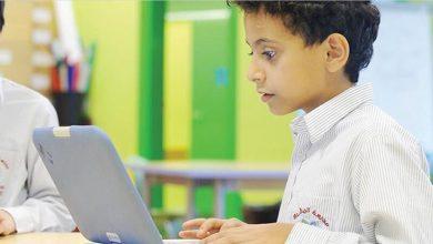 Photo of أهم المنصات الإلكترونية للتعليم عن بعد المعتمدة في دولة الإمارات