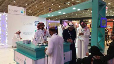 Photo of بنك التنمية الاجتماعية السعودي يعلن عن شروط جديدة للقروض