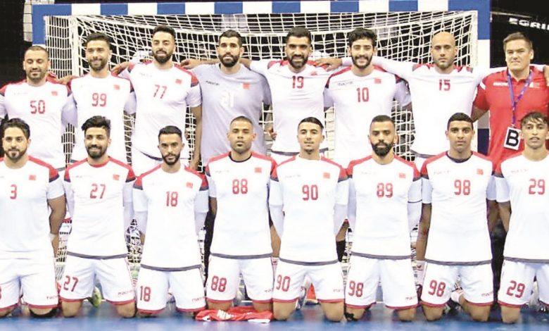 الاتحاد البحريني لكرة اليد
