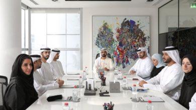 Photo of استراتيجية الإمارات على تعاملات البلوك تشين الرقمية لعام 2021