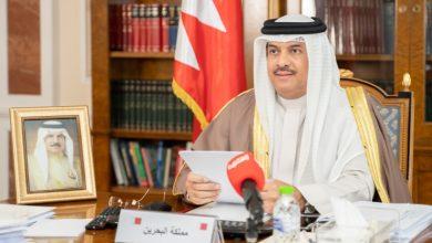 Photo of اشتراك مساعد وزير الخارجية في اجتماع اللجنة الوزارية العربية