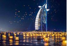 Photo of فندق برج العرب وكل ما ترغب في معرفته عنه
