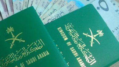 Photo of أبشر.. شروط تجديد جواز السفر السعودي
