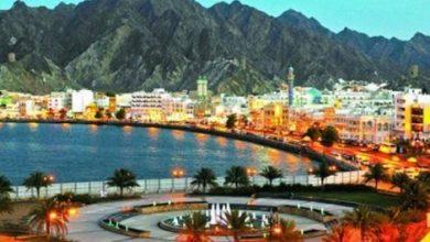 Photo of تفاصيل رؤية عمان 2040 في 4 محاور رئسية