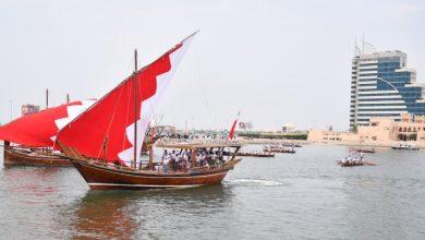 Photo of إعلان اللجنة البحرينية لرياضات الموروث الشعبي عن موعد الموسم الثالث