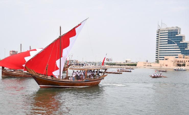اللجنة البحرينية