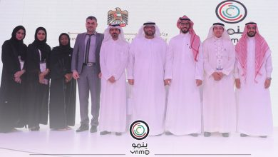 Photo of منصة ينمو للتعليم عن بعد ودورها في تنمية التعلم بالسعودية