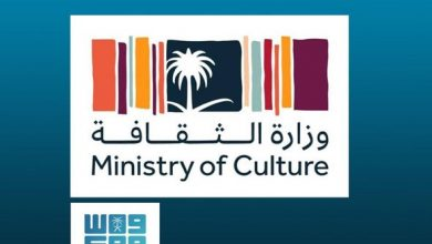 Photo of وزارة الثقافة السعودية تُعلن عن إنشاء متحف البحر الأحمر