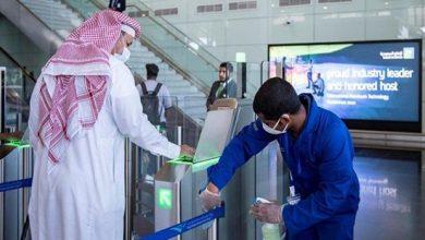 Photo of وزارة الداخلية السعودية وتفاصيل عن رفع قيود الذهاب والعودة