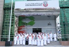 Photo of قبل نهاية 2020 .. توظيف 3000 مواطن في أبوظبي