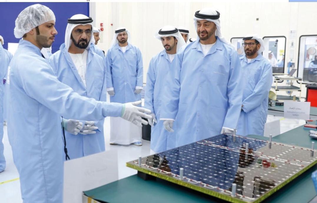 مركز محمد بن راشد للفضاء